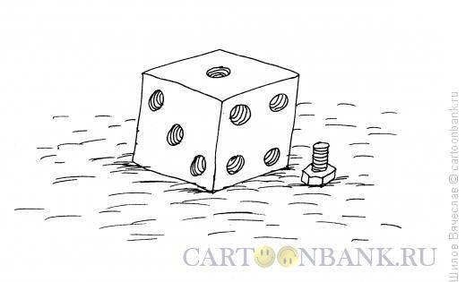 Карикатура: Болтик, Шилов Вячеслав