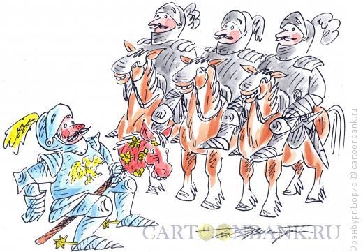 Карикатура: Босс, Эренбург Борис