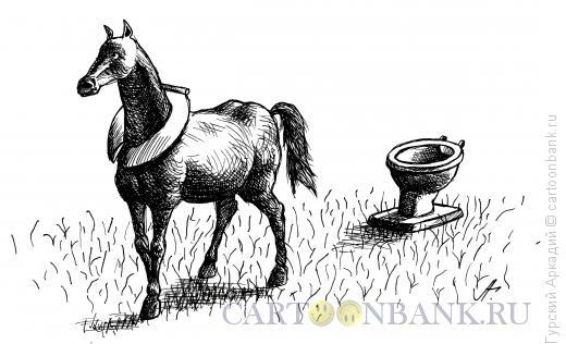 Карикатура: конь с хомутом, Гурский Аркадий