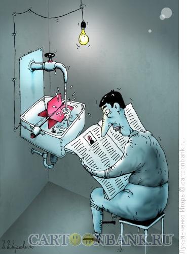 Карикатура: Энергия, Лукьянченко Игорь