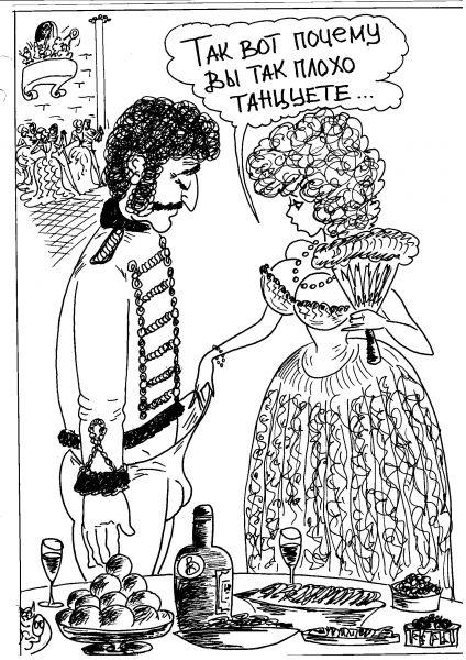 Карикатура: Любопытная, Валерий Каненков