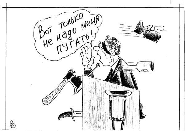 Карикатура: Смельчак, Валерий Каненков
