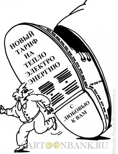Карикатура: Задавят!, Мельник Леонид