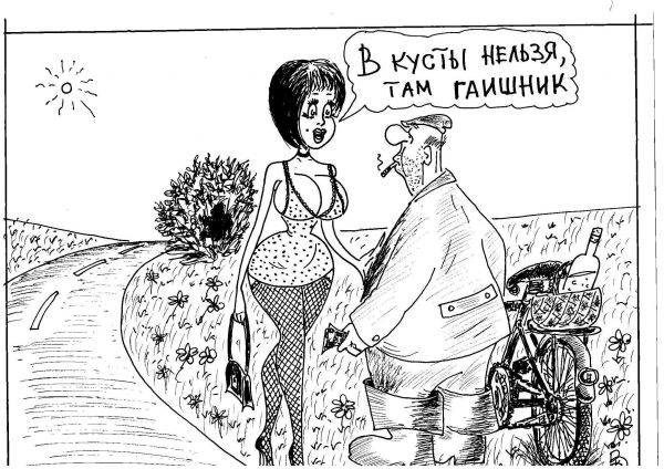Карикатура: Заминка, Валерий Каненков