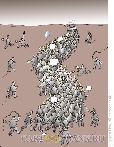 Карикатура: Демонстрация, Анчуков Иван