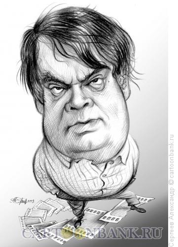 Карикатура: Герман Алексей, режиссёр, Сергеев Александр