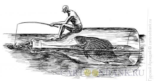 Карикатура: рыболов, Гурский Аркадий