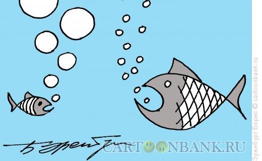 Карикатура: Внутренняя сущность, Эренбург Борис