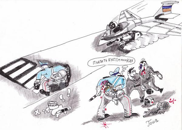 Карикатура: не место красит человека а человек место, василенко игорь