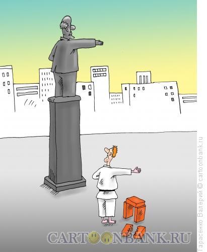 Карикатура: Высший дан, Тарасенко Валерий