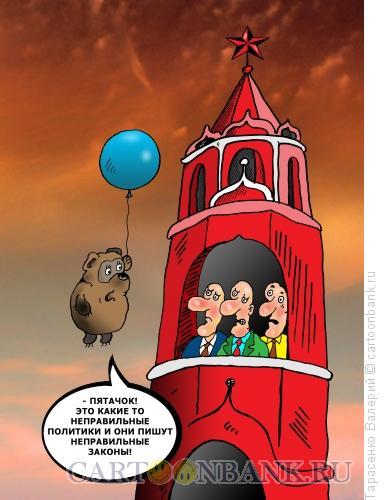 Карикатура: Неправильные политики, Тарасенко Валерий