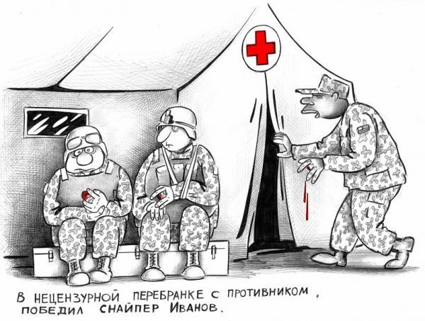 Карикатура: Снайпер Иванов, Сергей Корсун
