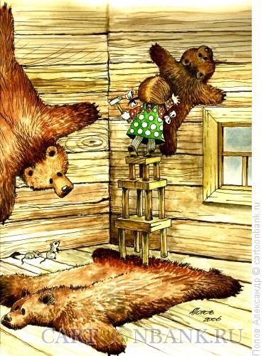 Карикатура: Машенька и медведи, Попов Александр