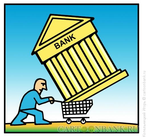 Карикатура: банк, Копельницкий Игорь