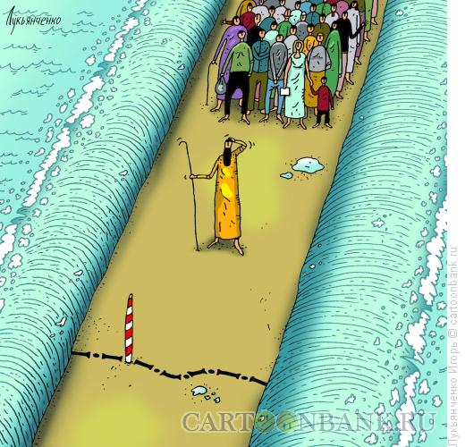 Карикатура: Моисей, Лукьянченко Игорь