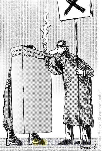 Карикатура: Перекур, Богорад Виктор