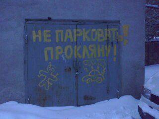 Карикатура: Киев. Двор за немецким посольством., vzs_ua
