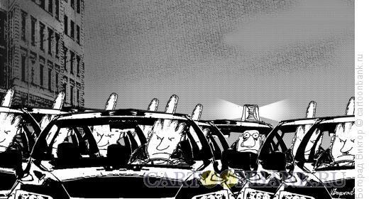 Карикатура: Мигалка и водители, Богорад Виктор
