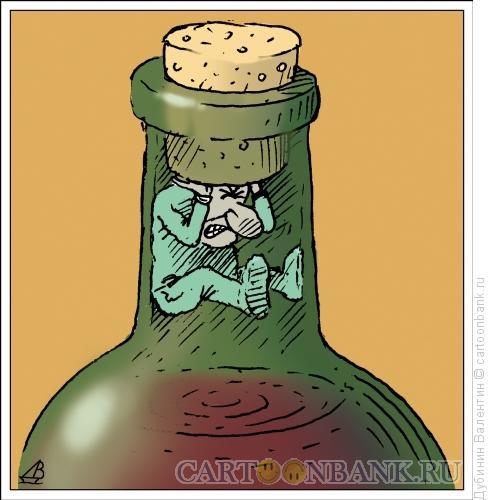 Карикатура: В запое, Дубинин Валентин