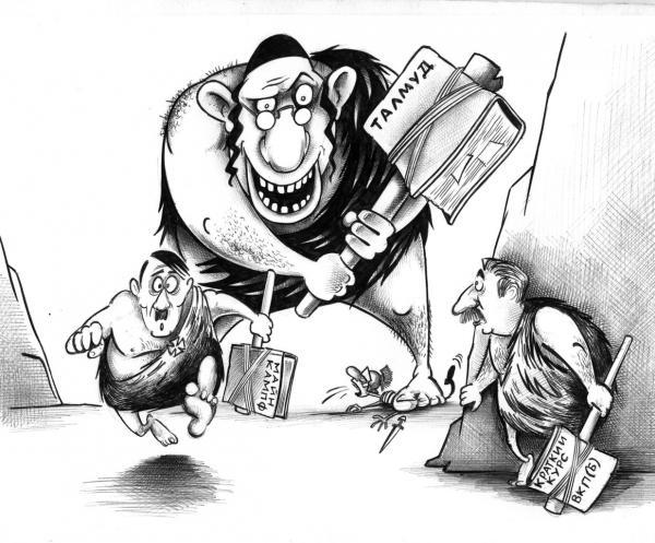 Карикатура: Без шансов, Сергей Корсун