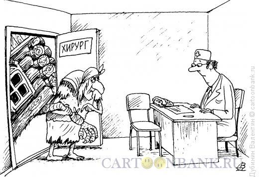 Карикатура: Куриная ножка, Дубинин Валентин
