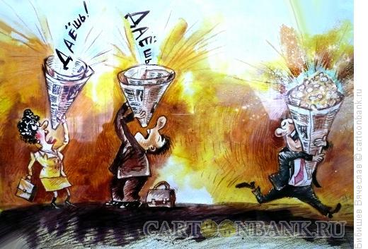 Карикатура: Даёшь!, Бибишев Вячеслав