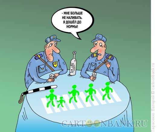 Карикатура: Норма инспектора, Тарасенко Валерий