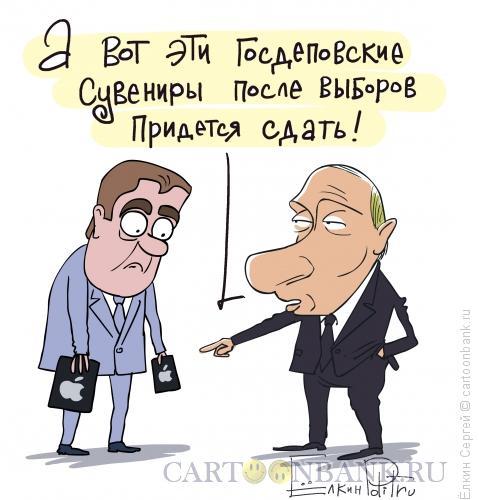 Карикатура: пост сдал, Ёлкин Сергей