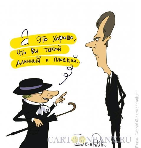 Карикатура: Прохоров, Ёлкин Сергей