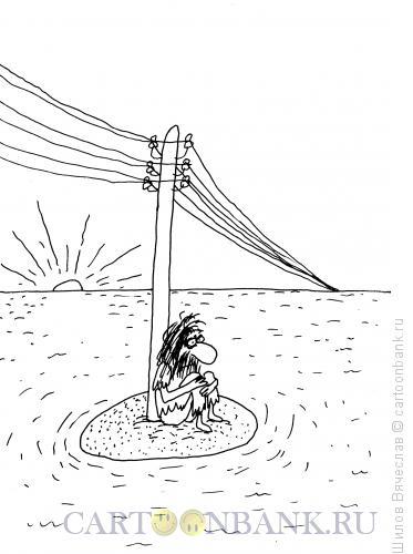 Карикатура: Линия электропередачи, Шилов Вячеслав