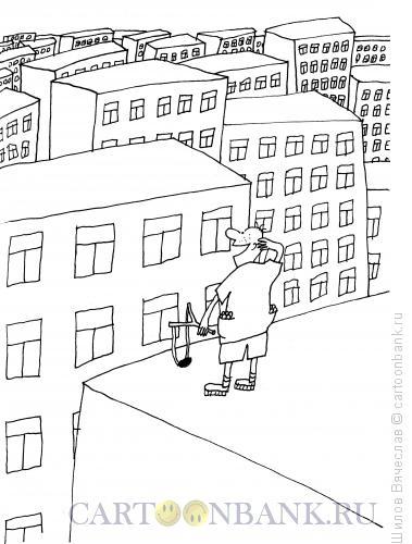 Карикатура: Бесконечная возможность, Шилов Вячеслав