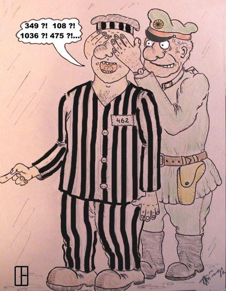 Карикатура: Игра, Олег Тамбовцев