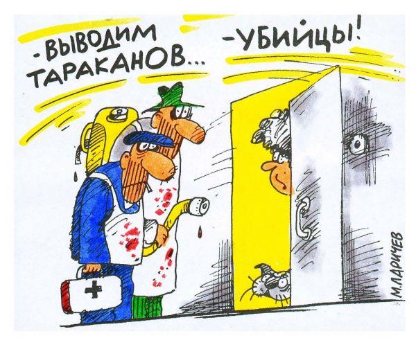 anekdot-pro-zhanr-hhh-moloduyu-negrityanochku-trahayut