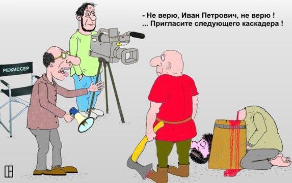 Смешные картинки про киношников