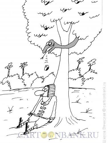 Карикатура: Ньюон и Змей, Шилов Вячеслав