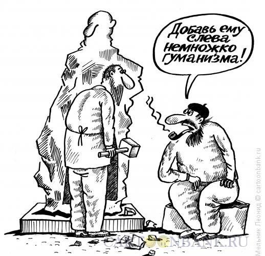 Карикатура: Скульпторы, Мельник Леонид