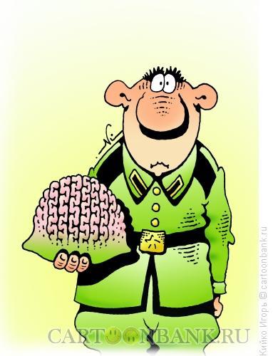 Карикатура: Мозги солдата, Кийко Игорь