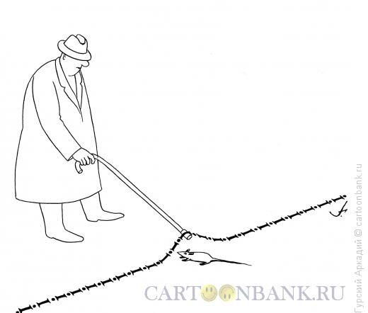 Карикатура: граница государства, Гурский Аркадий