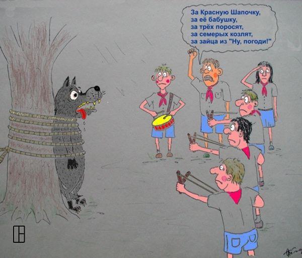 Карикатура: Месть, Олег Тамбовцев