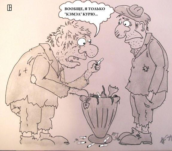 Карикатура: Гурман, Олег Тамбовцев