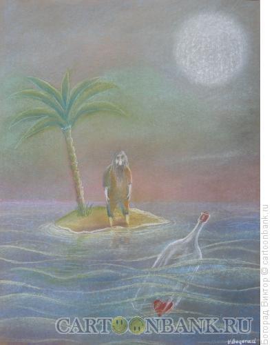 Карикатура: Одинокий мужчина желает..., Богорад Виктор