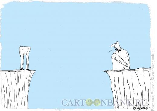 Карикатура: Спор с самим собой, Богорад Виктор