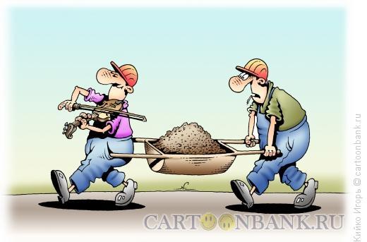 Карикатура: С песней по жизни, Кийко Игорь