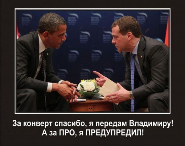 Карикатура: Хорошо, я передам Владимиру, cynep_cmap_KZ