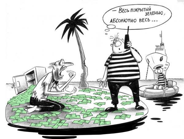 Карикатура: Весь покрытый зеленью, Сергей Корсун