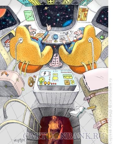 Карикатура: Кочегар звездолёта, Сергеев Александр