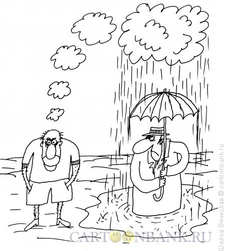 Карикатура: Мрачные размышления, Шилов Вячеслав