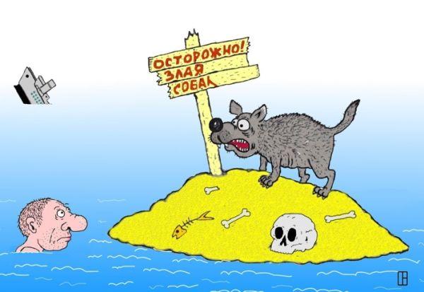 Карикатура: Злая собака, Олег Тамбовцев