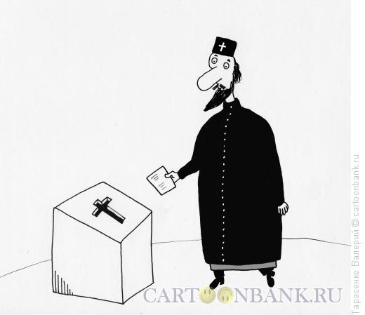 Карикатура: Выбор бога, Тарасенко Валерий