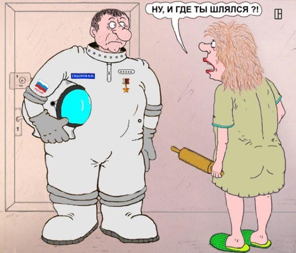 Карикатура: Возвращение с орбиты, Олег Тамбовцев